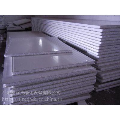 阻燃纸蜂窝净化板
