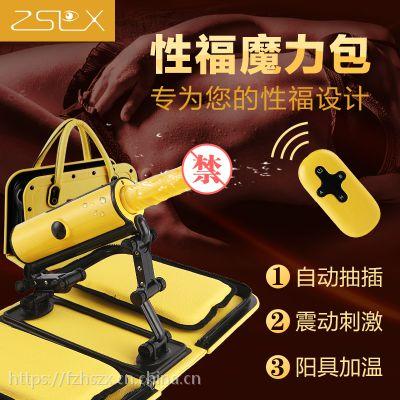 知性310-X5 女用自慰炮机 女性全自动抽插 仿真阳具 成人情趣用品