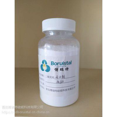 青岛博瑞特 厂家直销 塑料 吹膜 开口剂 爽滑剂