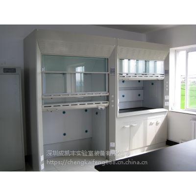深圳成凯丰1200*1500*1800规格全钢通风柜厂家直销