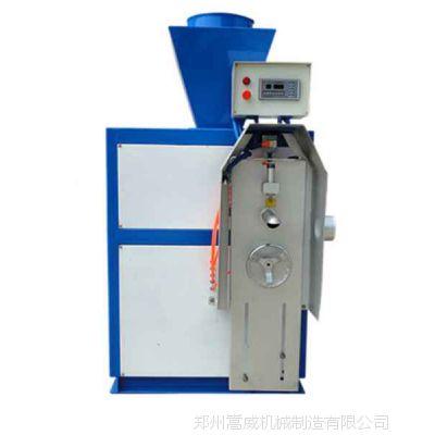 嵩威自动称重包装机灌装机自动定量包装机