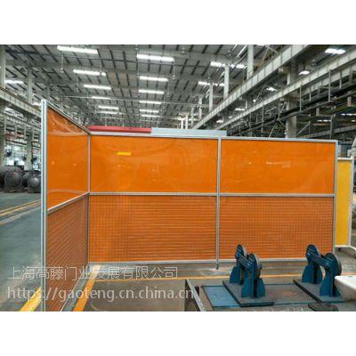 环保类 焊接防护围栏