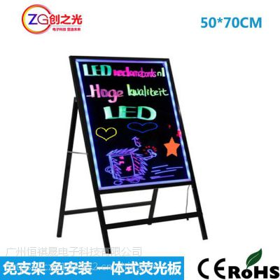 恒祺晟【精品】黑色一体式钢化40*60 LED荧光板发光广告板荧光黑板 定做工艺组装