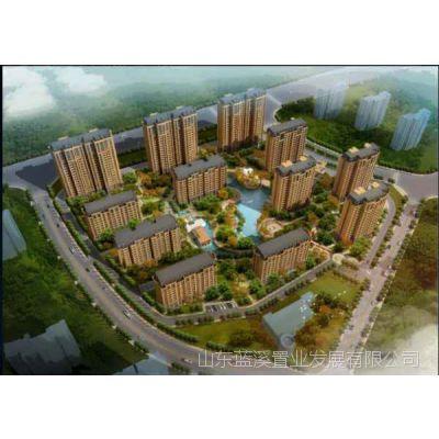 淄江北二区蓝溪地产