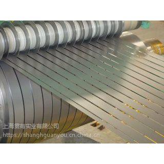 冷轧无取向B35A300矽钢片B35A300价格