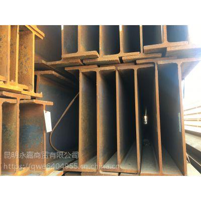 昆明马钢Q235H型钢批发 联系电话:0871-67466678 13669776828