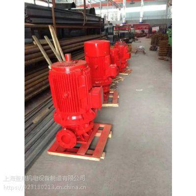 上海登泉室外消火栓泵XBD6/25-80L消防栓泵喷淋泵