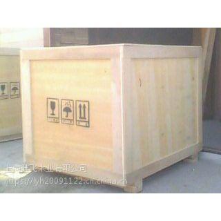 上海金山区朱行采购出口木箱免熏蒸包装箱 木托盘 专业生产厂家