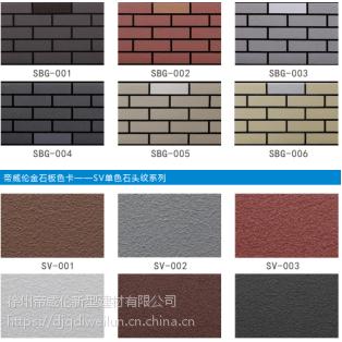 供应江苏帝威伦金石金属装饰板材AZ150镀锌铝