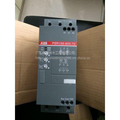 新推ABB软启动器PSTX30-600-70电机保护起动器