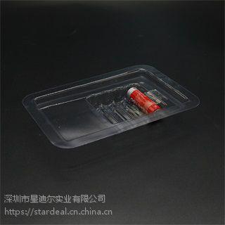 定做电池透明PET热压吸塑包装生产PVC吸塑内托PP吸塑盒