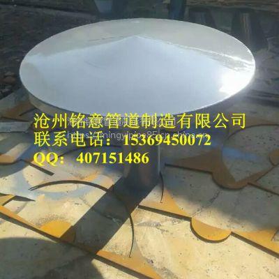 铭意供应A型通气管 A型通风管 05S804图集通气管 罩型通气管