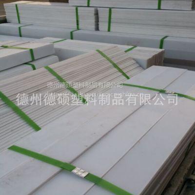 德州德硕塑料制品专供5mm厚楼梯滑动支座专用板/5mm建筑楼梯减震板