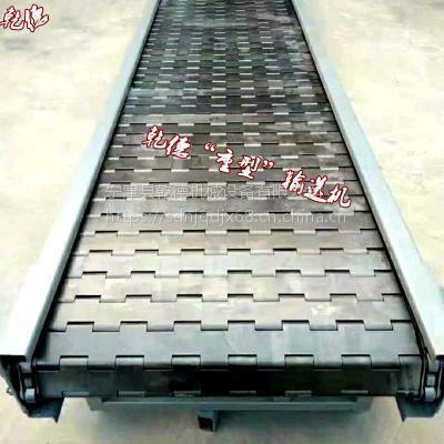 山东输送设备厂家 乾德-链板输送机选型注意什么