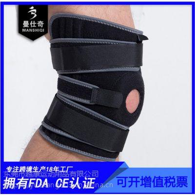 绑带运动护膝的七大特点你知道吗?