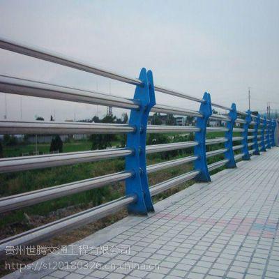贵州世腾桥不锈钢梁护栏定制加工可以提供款式安装护栏