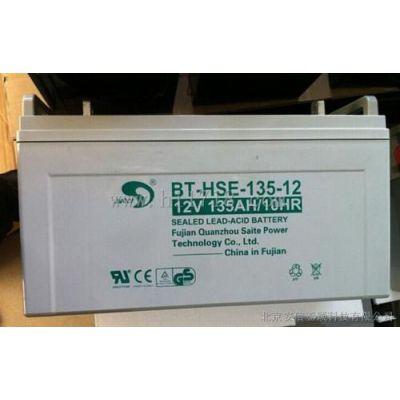 赛特蓄电池BT-HSE-65-12特价年底销售\送连接线