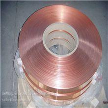 紫铜箔全软态 拉伸C1020无氧铜带0.2 0.15mm 冲压纯铜带半硬