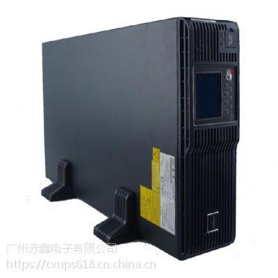 三进三出20KVA艾默生UHA3R-0200LUPS电源精密仪器设备专用UPS