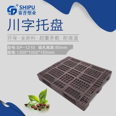 1210网格川字塑胶卡板厂家直销重庆