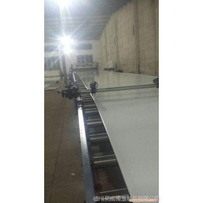 焦作聚乙烯板、德州昊威橡塑制品低价(图)、聚乙烯板加工