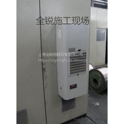 全锐低功率机柜空调 机柜降温小空调EA-600