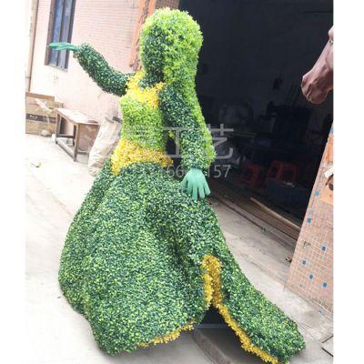 东莞凤岗仿真绿雕 造型创新颜色可根据客户需求定制 人雕塑植物蘑菇绿雕