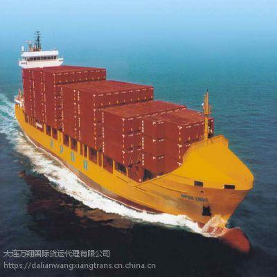 大连港DALIAN到阿巴斯 BANDAR ABBSA 货运代理 国际海运运价