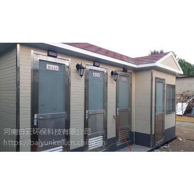 郑州移动厕所厂家定制移动环保厕所