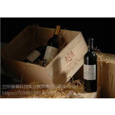 北京红酒进口清关公司
