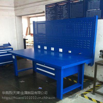天津厂家 带照明工作台 移动工作台 吊柜工作台 生产定做厂家