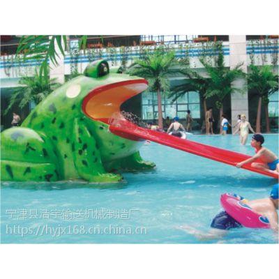 水上乐园滑梯设备、冲天回旋皮筏滑梯、智能造浪滑梯、浩宇定制