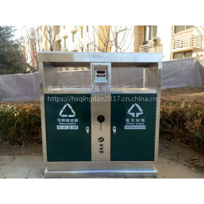定制【海硕】HS-06不锈钢垃圾桶 户外分类垃圾箱