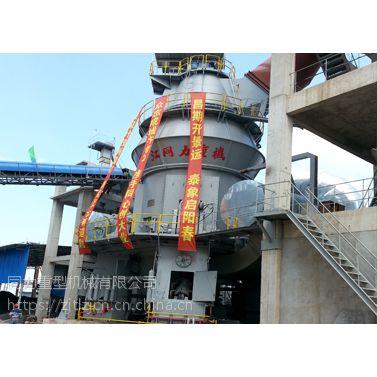 年产50万吨矿渣立磨生产线厂家