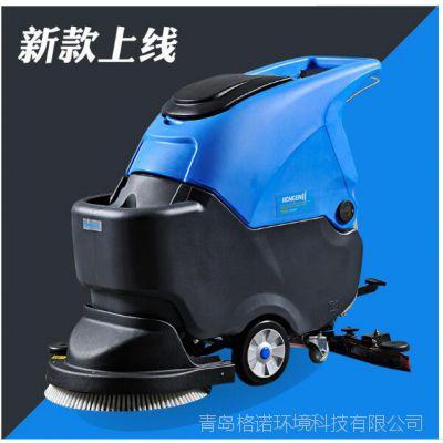 电瓶式全自动洗地机 电动擦地机 拖地机r50b
