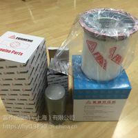 浙江江苏温州复盛SA37A-10螺杆空压机配件型号