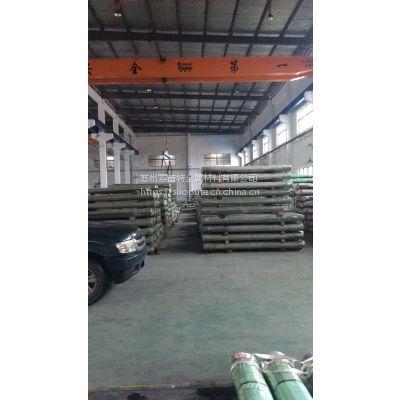 昆山正品1144中频调质价格,加工厂家,深圳优特钢感应热处理