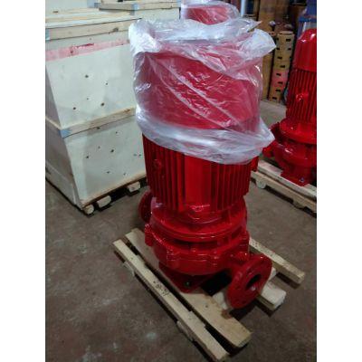 消防加压泵选型XBD6.8/40G-L厂家直销(带CCC认证)。