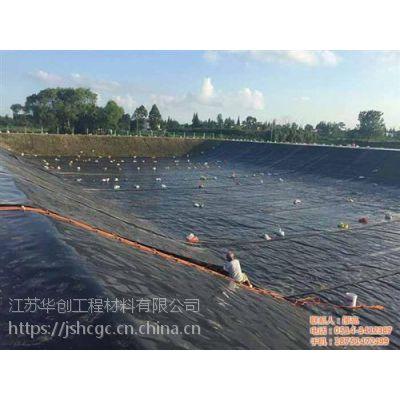 环保土工膜|土工膜|华创工程(在线咨询)