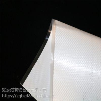 厂家直销真强大量出售白色涂膜50x80编织袋,更多尺寸可定制