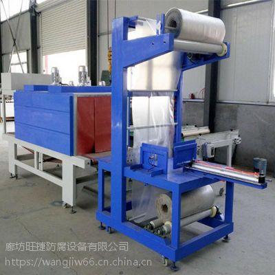 旺捷袖口式封切机+热收缩机二合一包装机专业成产