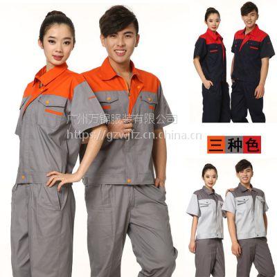 番禺区夏季工衣订制,大石工厂工衣定做,定做大石吸汗厂服,厂服批发,出货快