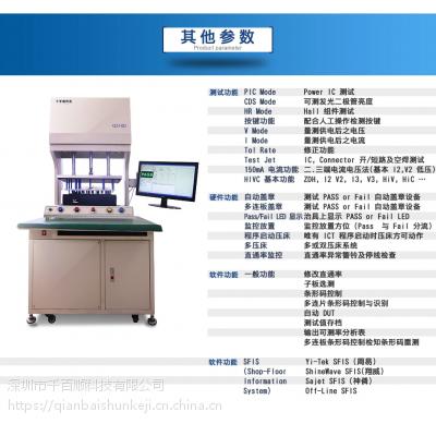 全国出售ICT电路板检测仪 ict测试治具 FPC软板测试设备 专业快速?
