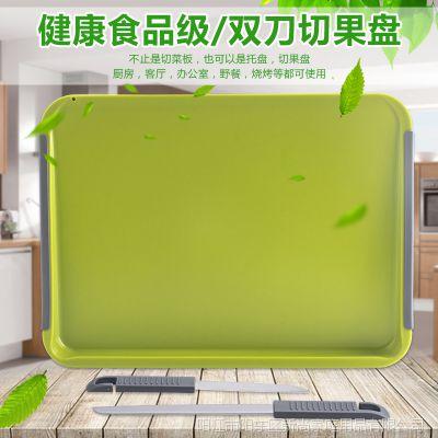 厨房切果菜板双面菜板多功能菜板创意pp板工具加厚两用批发直销