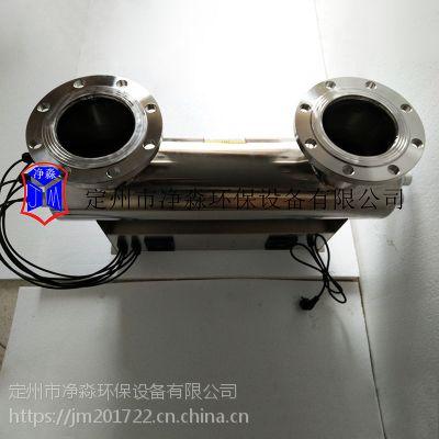 厂家直销高效能紫外线灭菌消毒器净淼环保