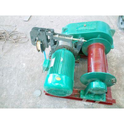 江西吉安天旺吨半电动型起卸牵引重物用卷扬机械