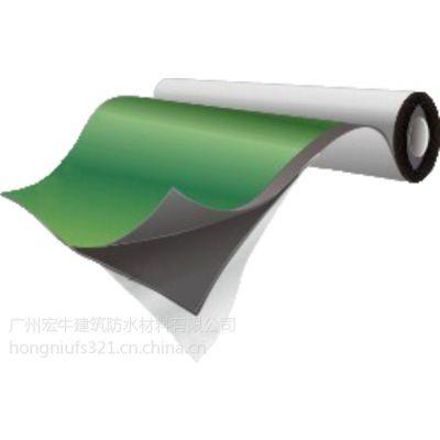 1.5厚CPS强力交叉膜密封反应粘防水卷材一平米多少钱