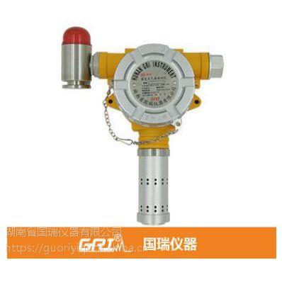 GRI固定式二氧化硫气体检测报警器
