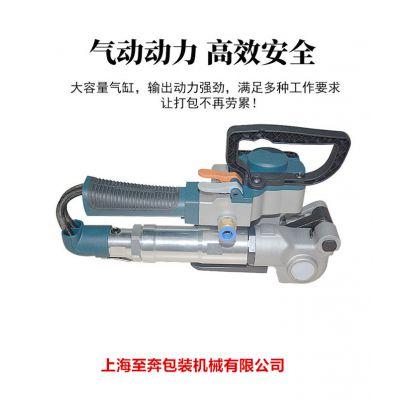 B19型手持式气动打包机 新疆气动打包机供应商