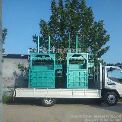富兴立式秸秆稻草打包机 40吨废旧金属液压压块机